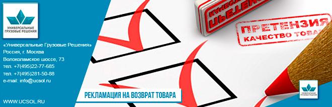 Таможенное оформление товаров по рекламации контекстная реклама на сервисе яндекс директ