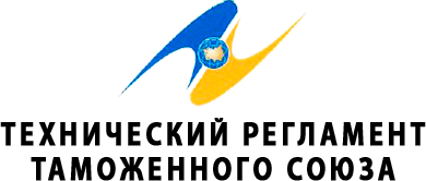 Технический регламент Таможенного союза, ТР ТС