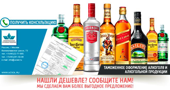 Производство алкогольных напитков и табачных изделий набережные челны электронные сигареты оптом